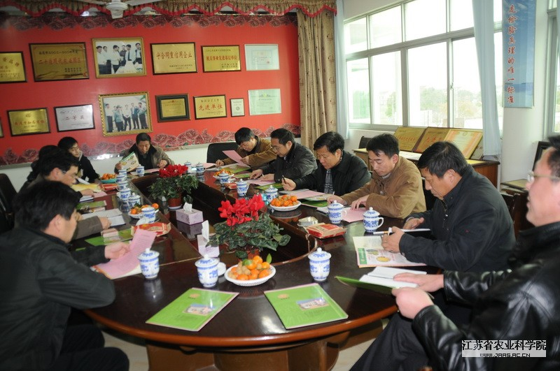 JAAS Directors Visited Local Agriculture Research Stations