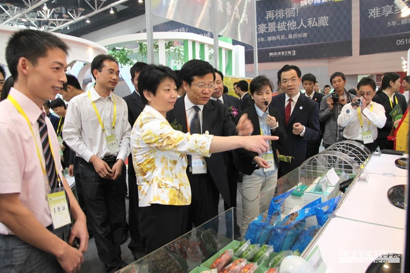 JAAS Attended the 12th Jiangsu International Agriculture Exposition