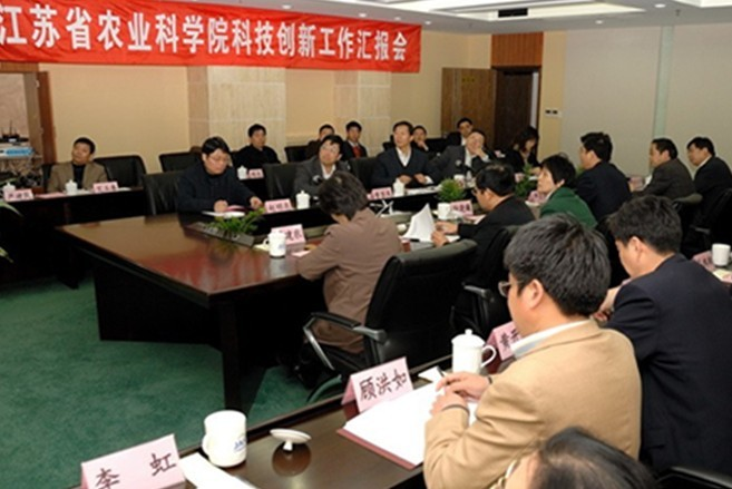 Deputy Governor Cao Weixing inspected JAAS