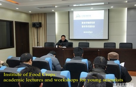 Institute of Food Crops: academic lectures and workshops for young scientists