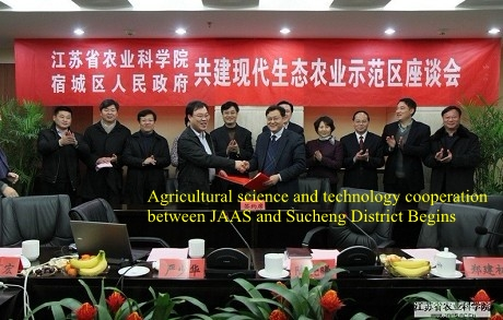 Agricultural science and technology cooperation between JAAS and Sucheng District Begins