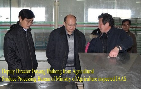 Deputy Director Ouyang Haihong from Agricultural Produce Processing Bureau of Ministry of Agriculture inspected JAAS