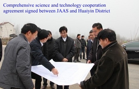 Comprehensive science and technology cooperation agreement signed between JAAS and Huaiyin District