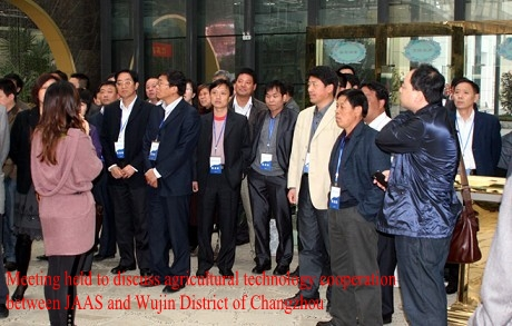 Meeting held to discuss agricultural technology cooperation between JAAS and Wujin District of Changzhou