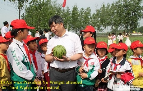 JAAS Vice President Yu Wengui attended the Third Watermelon Festival