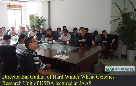Director Bai Guihua of Hard Winter Wheat Genetics Research Unit of USDA lectured at JAAS