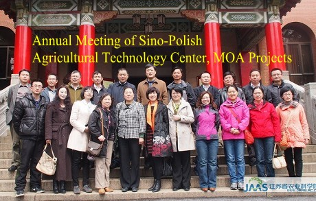 Annual Meeting of Sino-Polish Agricultural Technology Center, MOA Projects