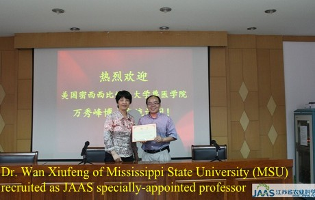 Dr. Wan Xiufeng of Mississippi State University (MSU) recruited as JAAS specially-appointed professor