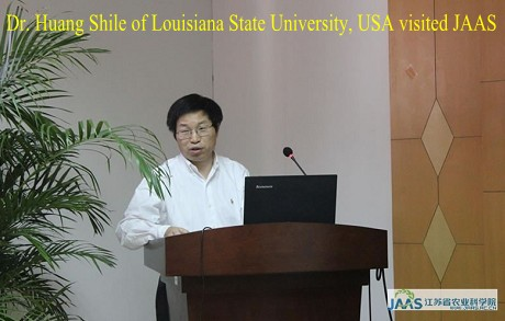 Dr. Huang Shile of Louisiana State University, USA visited JAAS