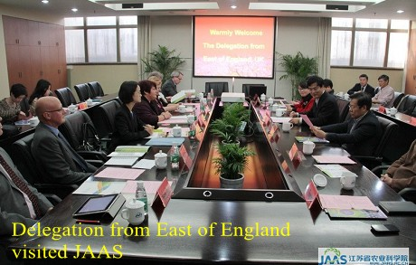 Delegation from East of England visited JAAS