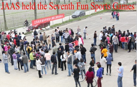JAAS held the Seventh Fun Sports Games