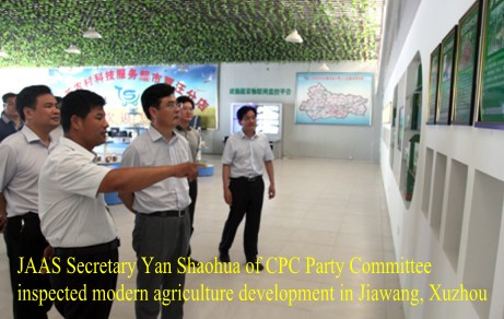 JAAS Secretary Yan Shaohua of CPC Party Committee 