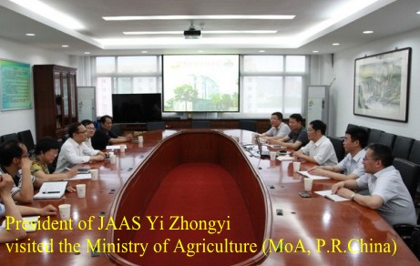 President of JAAS Yi Zhongyi visited the Ministry of Agriculture (MoA, P.R.China)