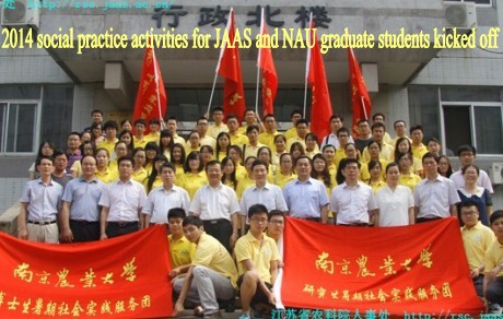 2014 social practice activities for JAAS and NAU graduate students kicked off