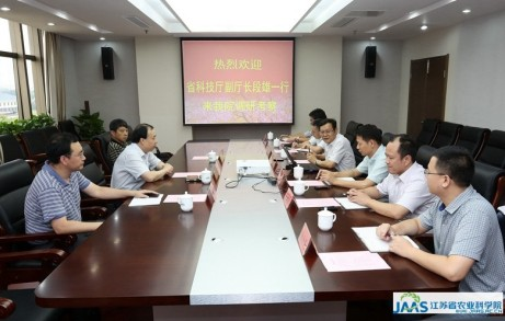 Deputy Director Duan Xiong of Jiangsu Science and Technology Department visited JAAS