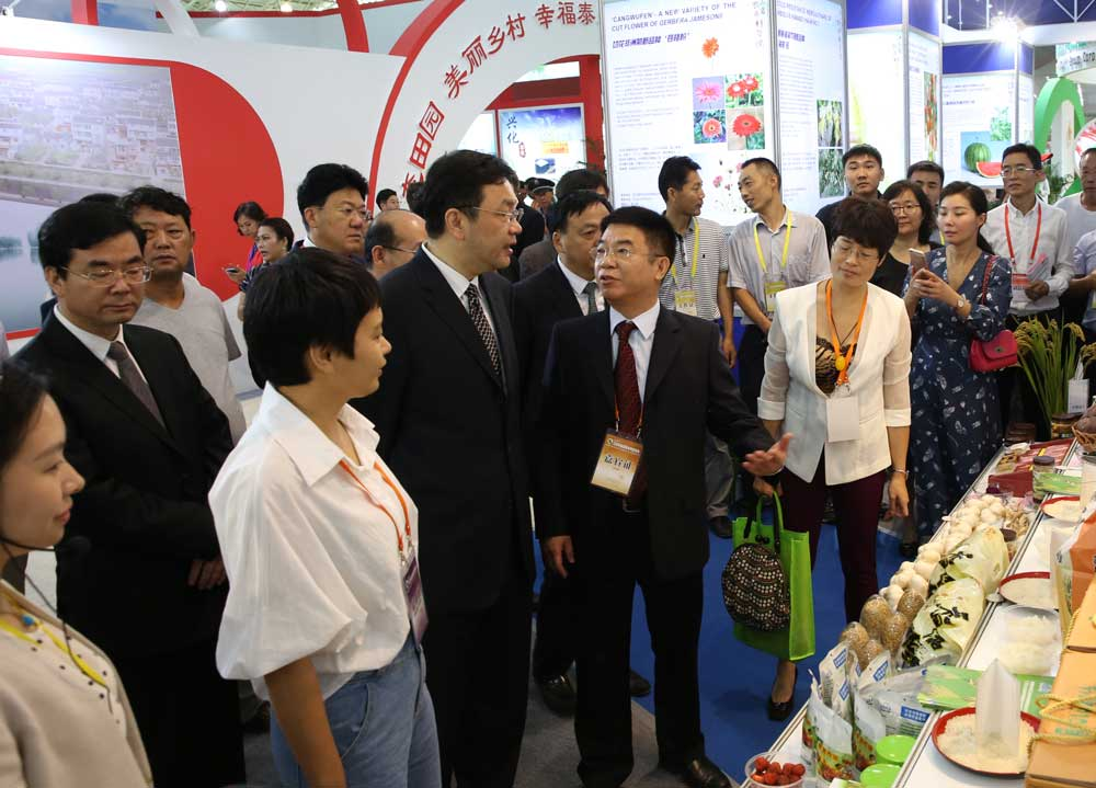 <p>JAAS attended the 19th Jiangsu International Agriexpo (Agriexpo 2017)</p>