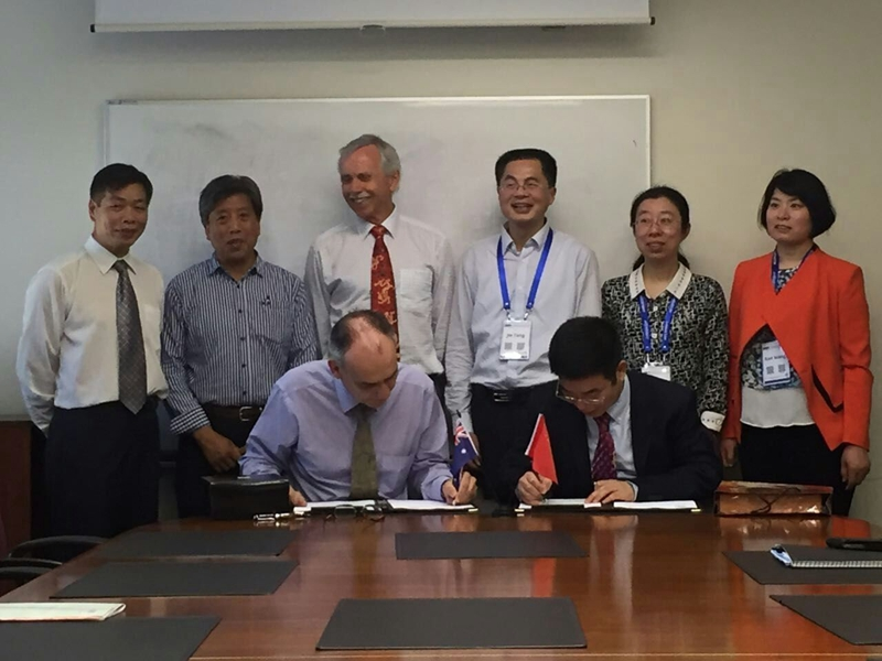 <p>JAAS Successfully Co-Sponsored the 1<sup>st</sup> Australia-China Forum of Agricultural and Food Sciences</p>
