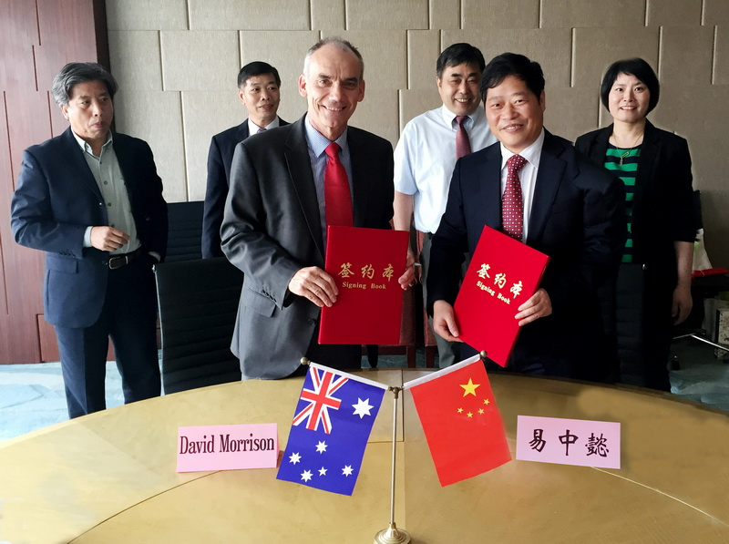 <p>Strategic Partnership Cooperation Agreement and Collaborative PhD Program Agreement signed between JAAS and Murdoch University (MU), Australia</p>